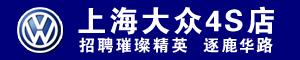 昭通华路汽车贸易有限公司