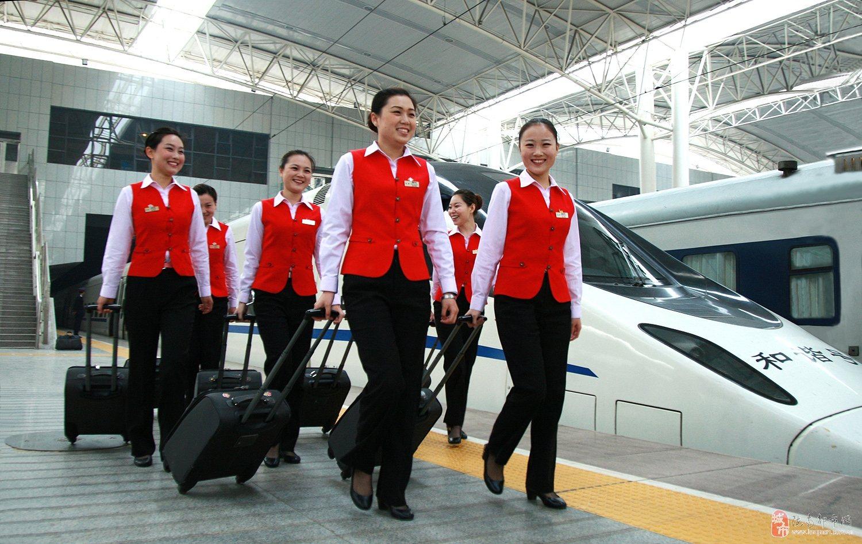 徐州高铁乘务员招聘图片