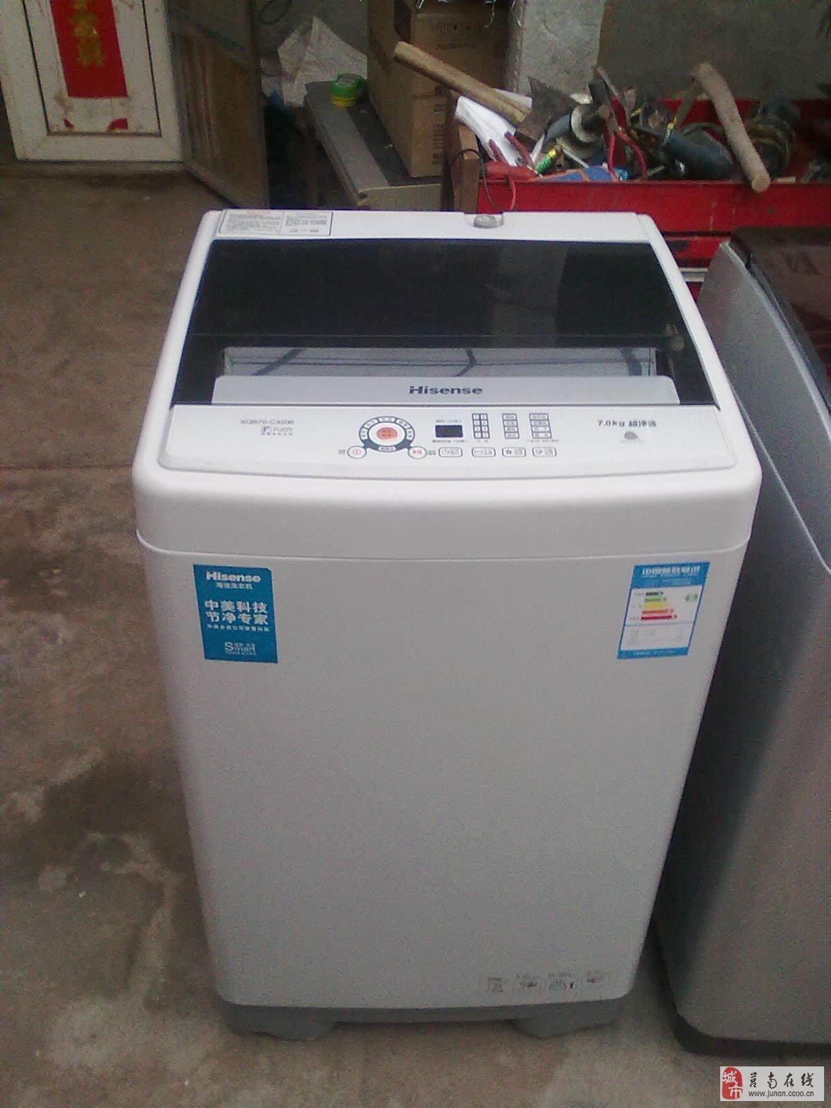 半价出售全新海信全自动洗衣机