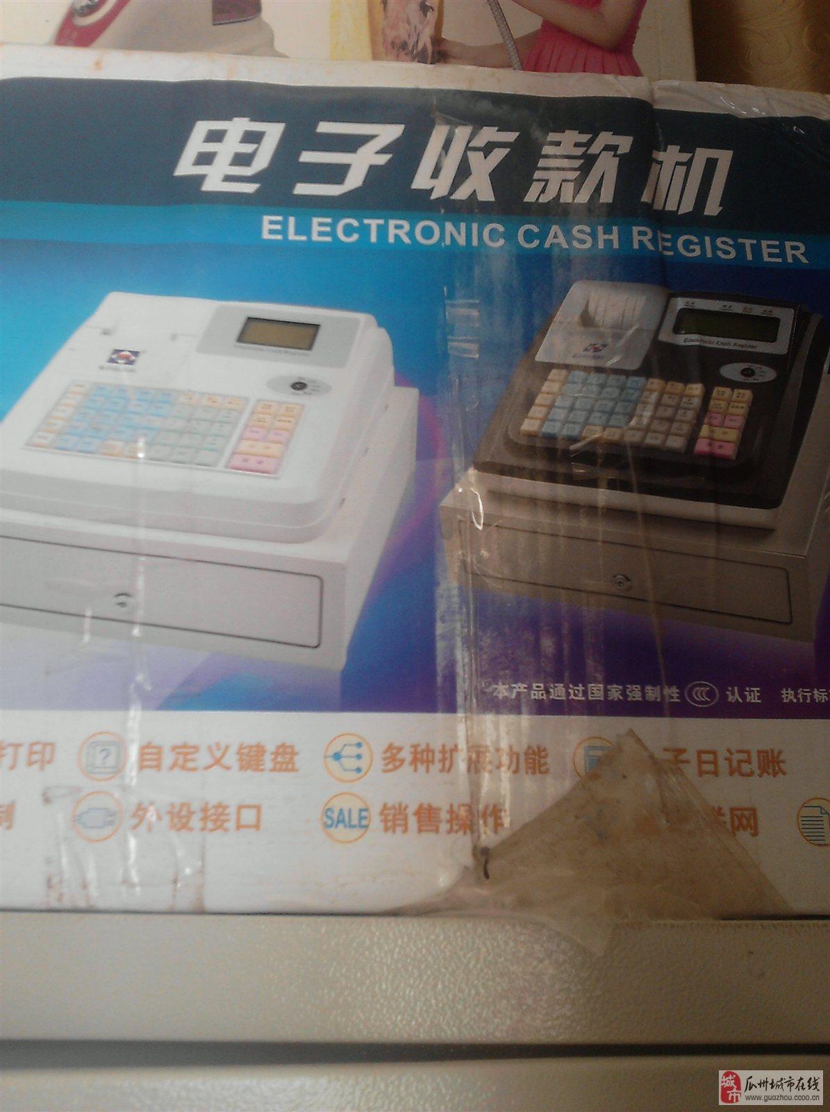 售电子收款机