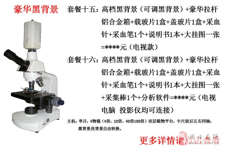 MDI-303一滴血检测仪