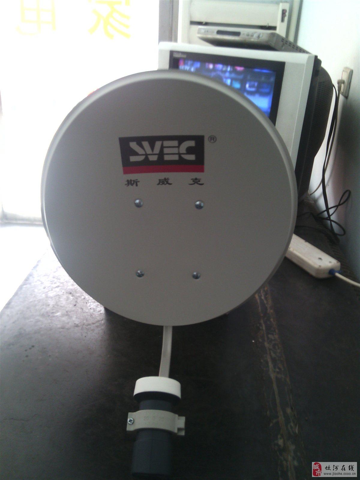 出售卫星锅盖,安装网络机顶盒