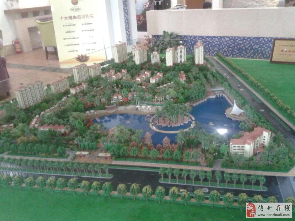 兆南熙园项目位于海南省儋州市城西工业大道东侧