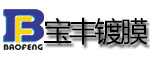 青州市宝丰镀膜科技有限公司