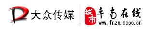 丰南大众传媒-北京赛车技巧信誉群190380