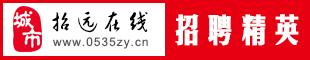 钱柜开发区电子商务网络服务中心