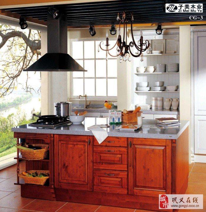 2015新款橱柜 晶钢橱柜门 实木橱柜 厨房整体橱