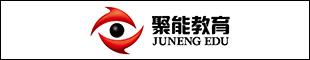 北京聚能教育广饶校区