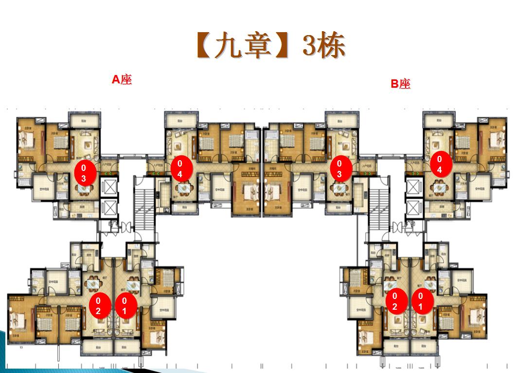 10米 11米房子设计图展示