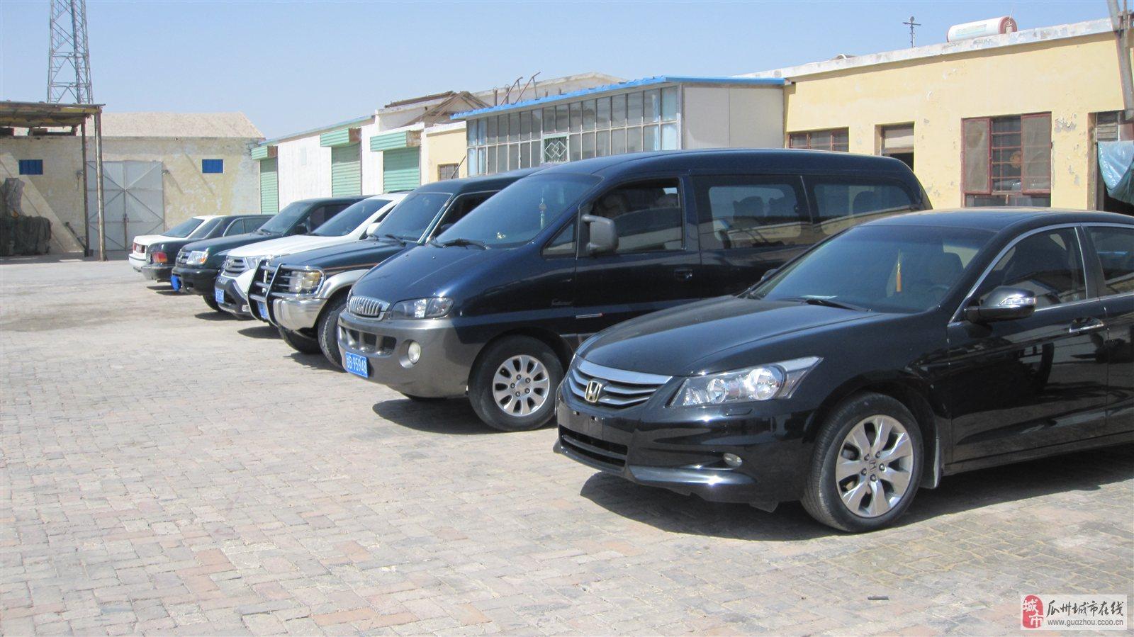 本公司出租各种轿车、越野车、商务车、皮卡车。