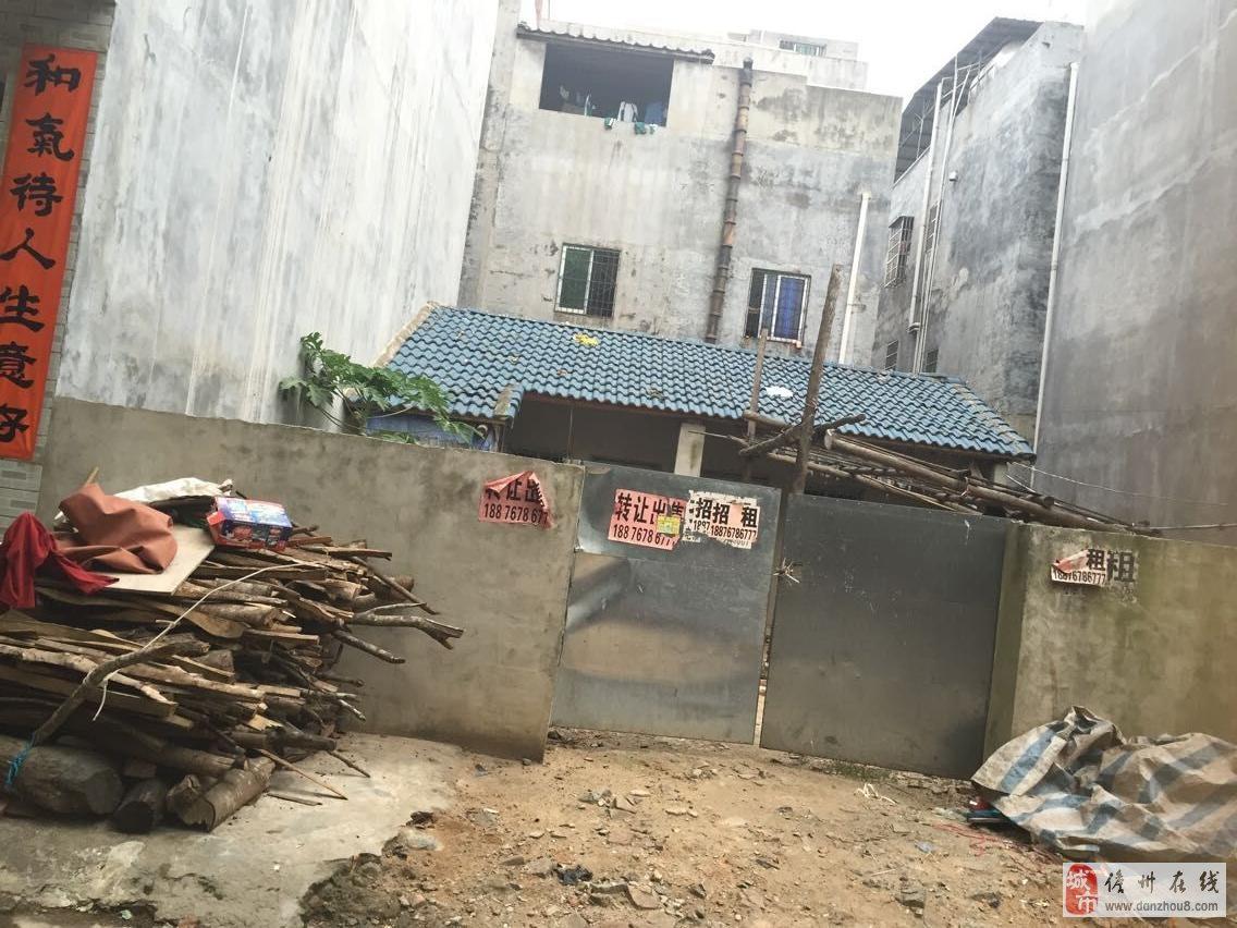 儋州市那大第四中学后面8 15民房招租图片