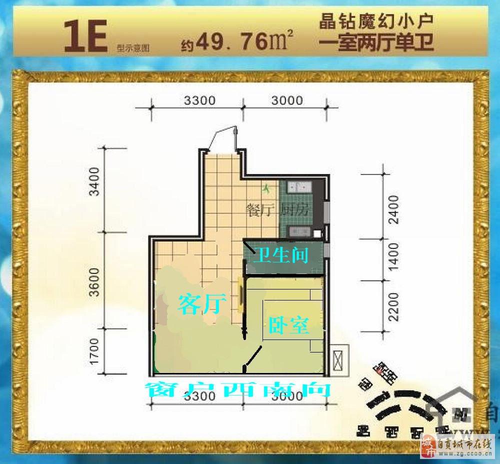 香逸美地1室1厅1厨1卫50平米豪华装修厅房分隔-自贡
