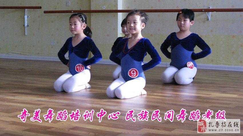 少儿舞蹈形体基本功训练,定期参加全 国统一的舞蹈考级,并发放证书;3.