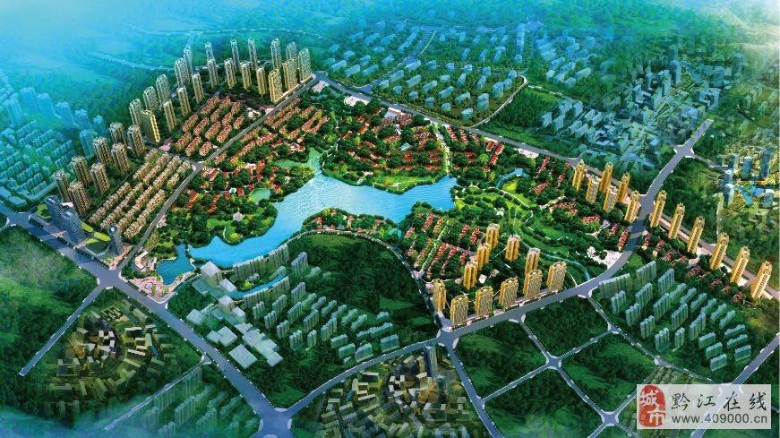 小区地址:重庆黔江区正阳大道中段