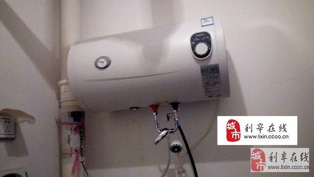 全新志高电热水器50升一台另有油烟机,燃气灶,花洒,马桶,脸盆,价格最