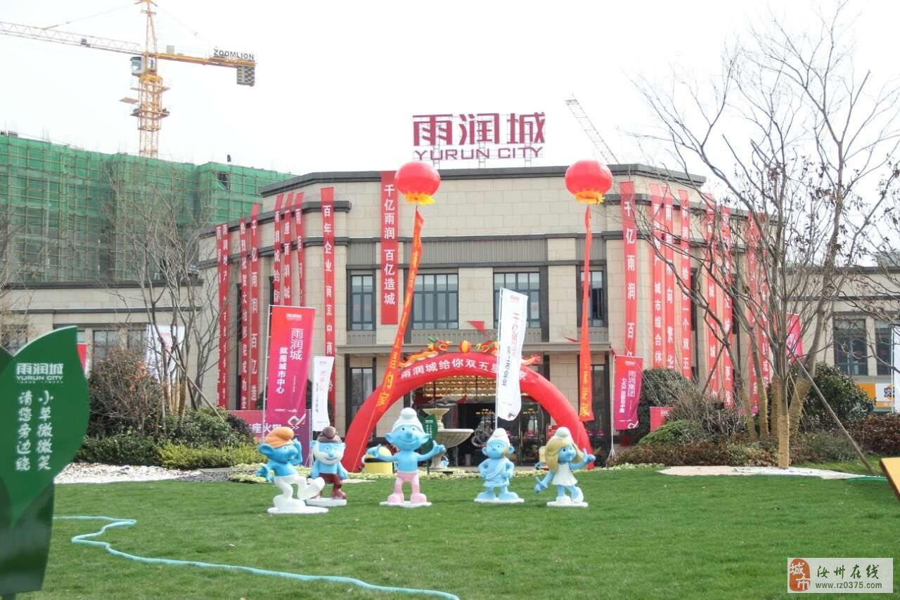 2015年汝州春季汽车博览会于雨润城景观大道举办!!