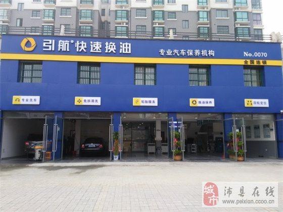 沛县新汽车南站规划图