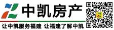 安溪中凯房地产营销策划代理有限公司