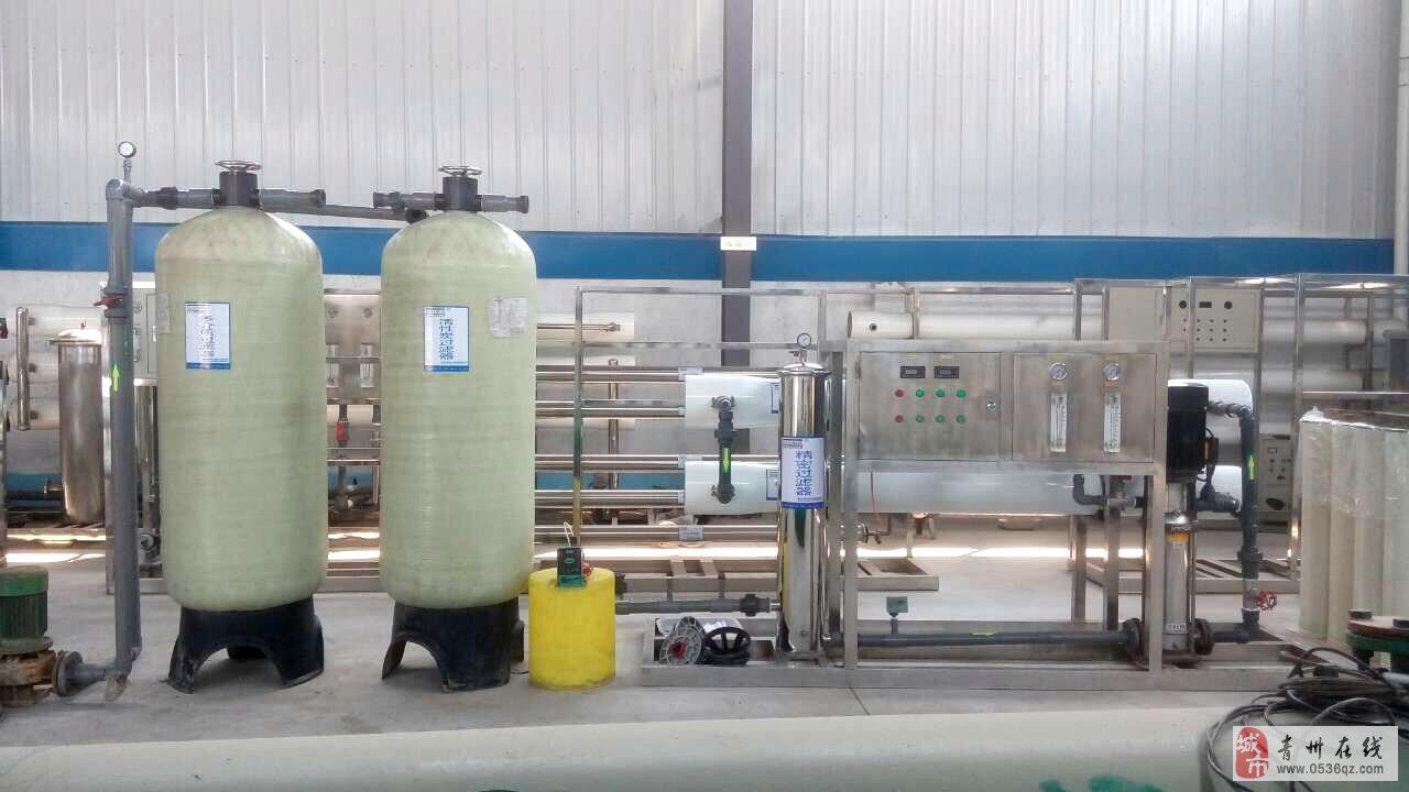 二手纯净水设备_青州在线