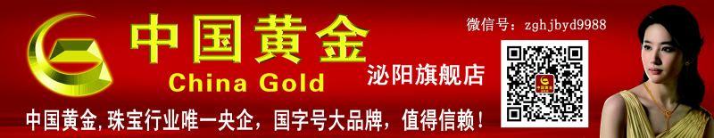 中国黄金银河注册专卖店