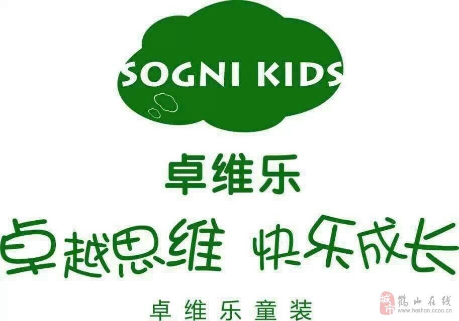 sognikids(卓维乐童装)致力于为1-12岁儿童提供可爱校园风,休闲时尚