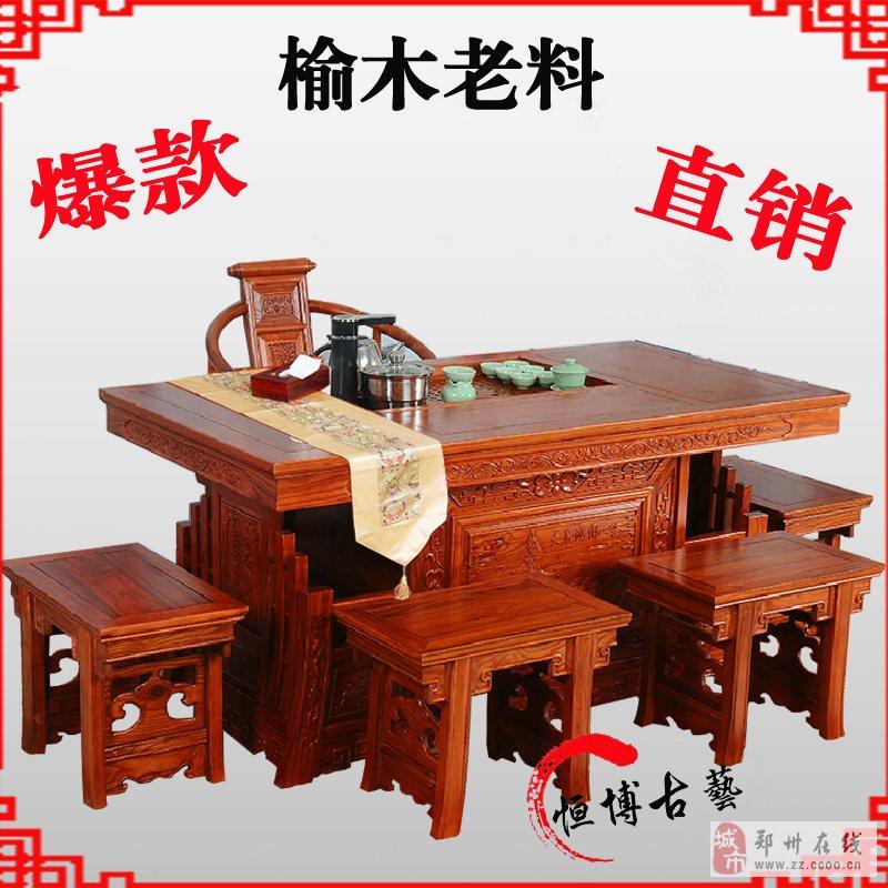 明清古典实木茶桌老榆木茶台功夫茶桌仿古家具原厂直销