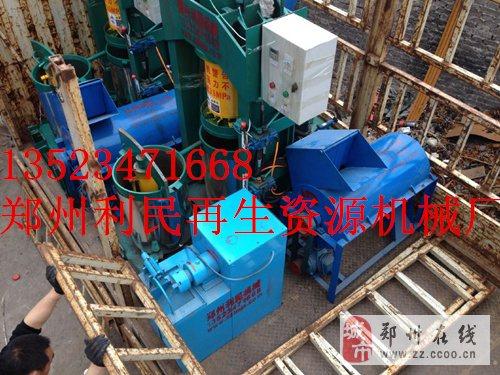 郑州回收机油桶
