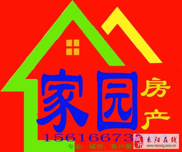 湘南大市场二期-水电开户-送煤房-有房产证