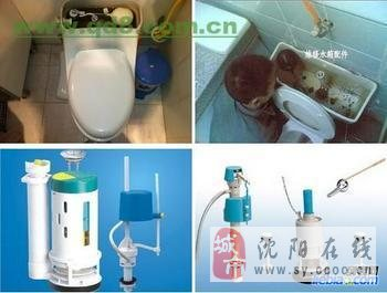 龙头马桶漏水安装洁具