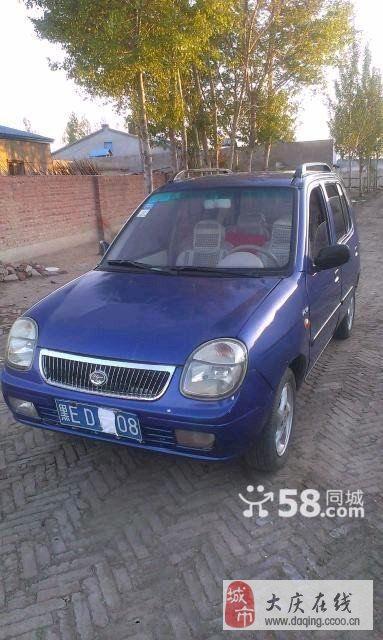 大庆比亚迪福莱尔车型2003年5000元高清图片