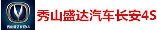 龙8国际娱乐城盛达汽车销售有限公司