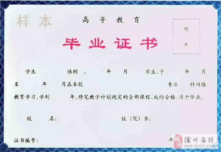 四川农业大学的过去两年的对口高职信息类(本