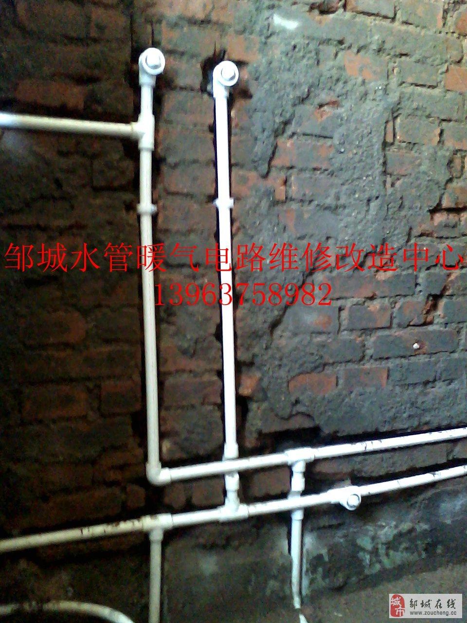 邹城太阳能水管暖气电路安装维修