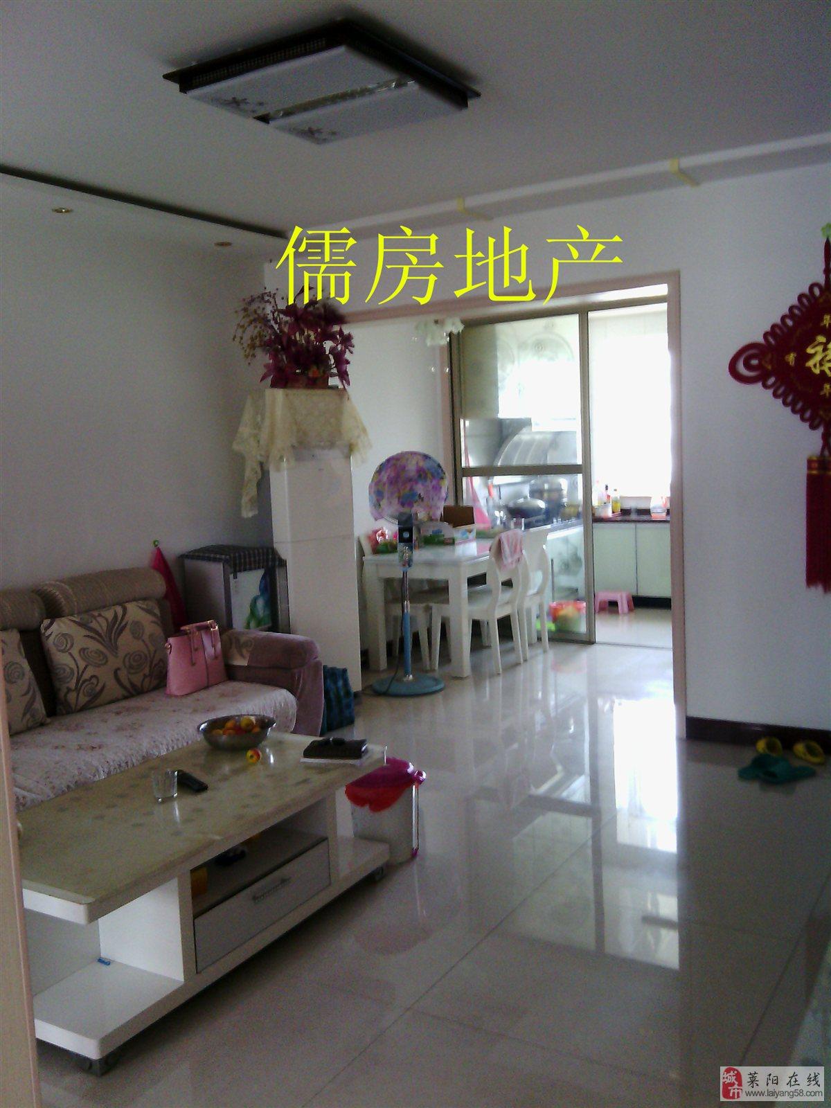 莱阳首页 分类信息首页 房产首页 房屋出售 >> 出售信息   莱阳市鹤山