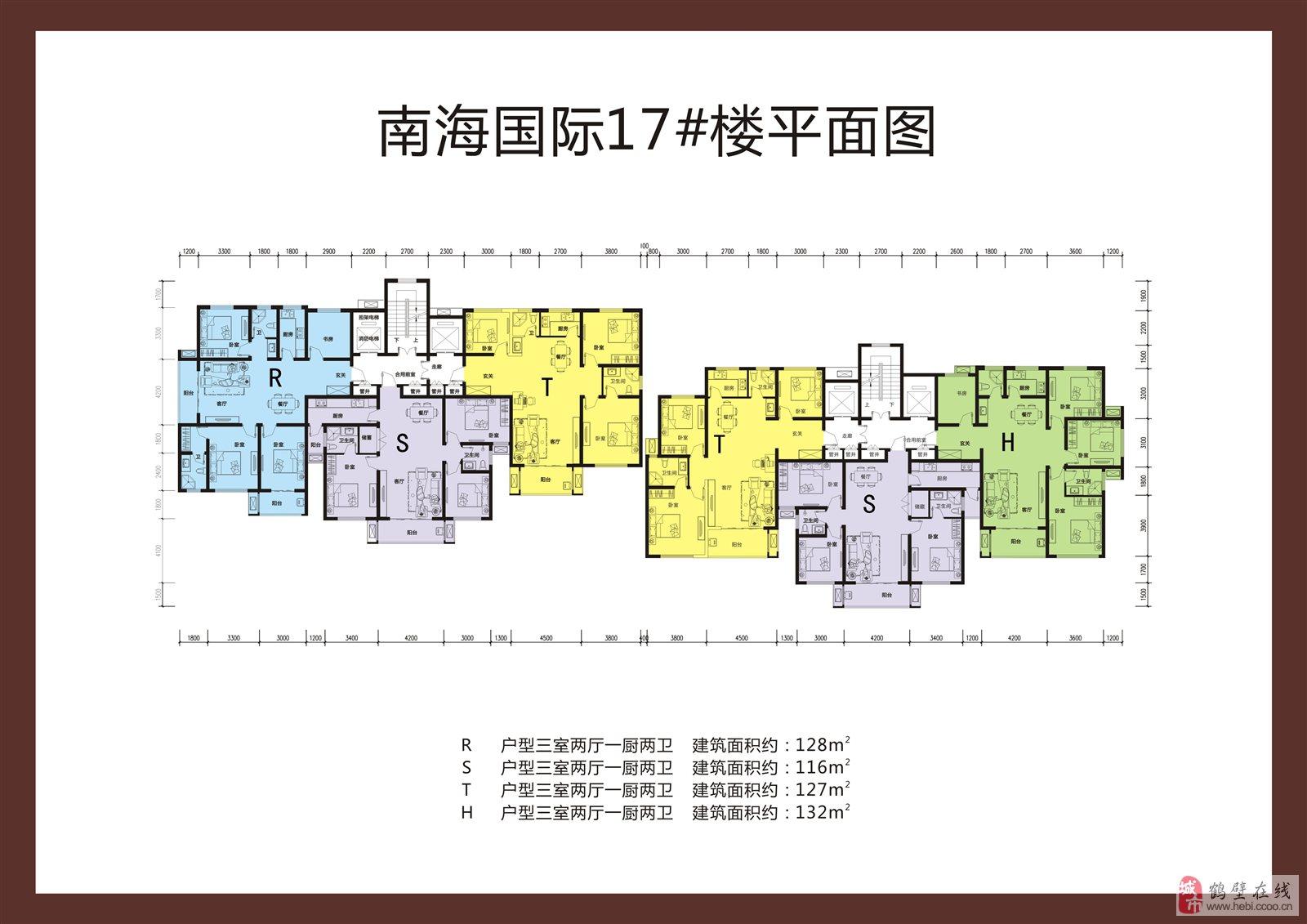 恒基 南海国际楼盘规划图|户型图|实景图|样板间-鹤壁