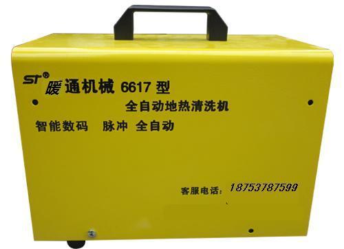 金乡专业、生产销售暖通地暖清洗机生产厂