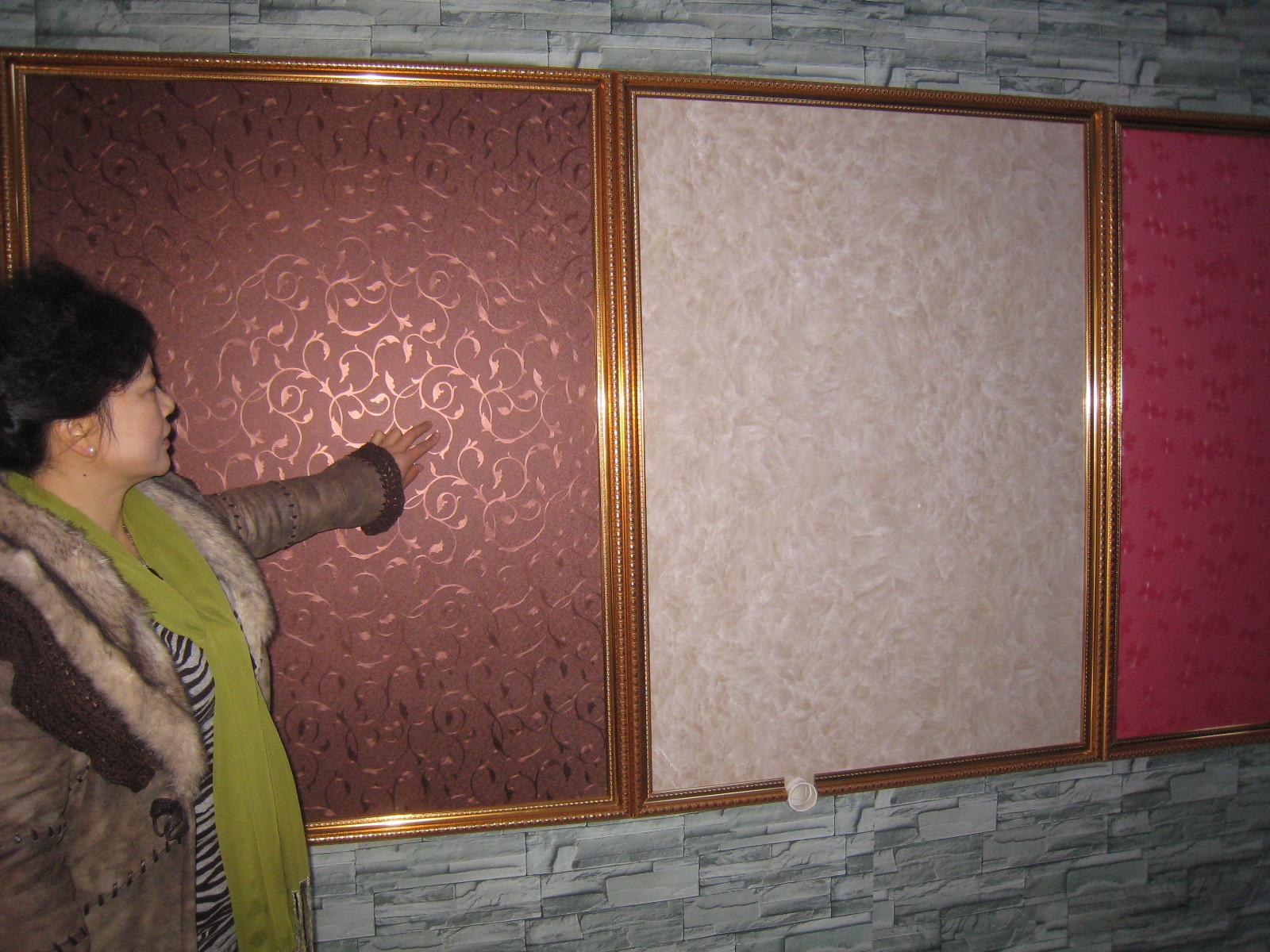 代理销售广安地区奥德丽贴墙彩晶膜