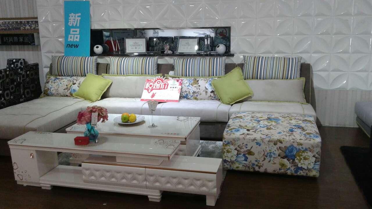 好风景家居4米大款沙发仅售4280元