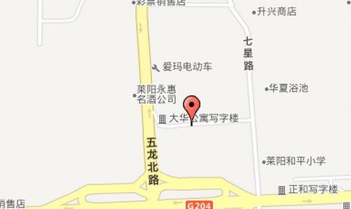 莱阳花开相爱(22店)