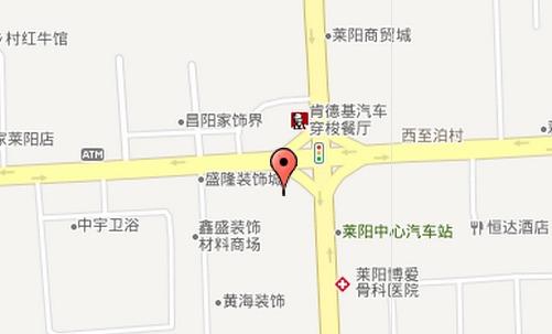 莱阳千芳鲜花店