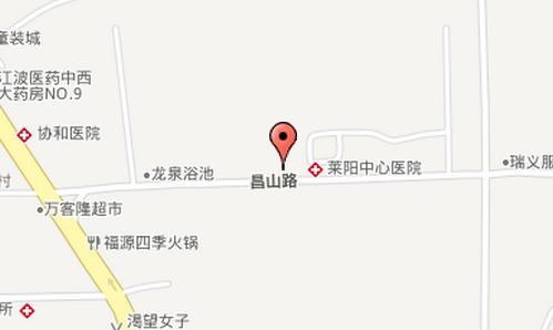 莱阳石花坊鲜花店(昌山店)