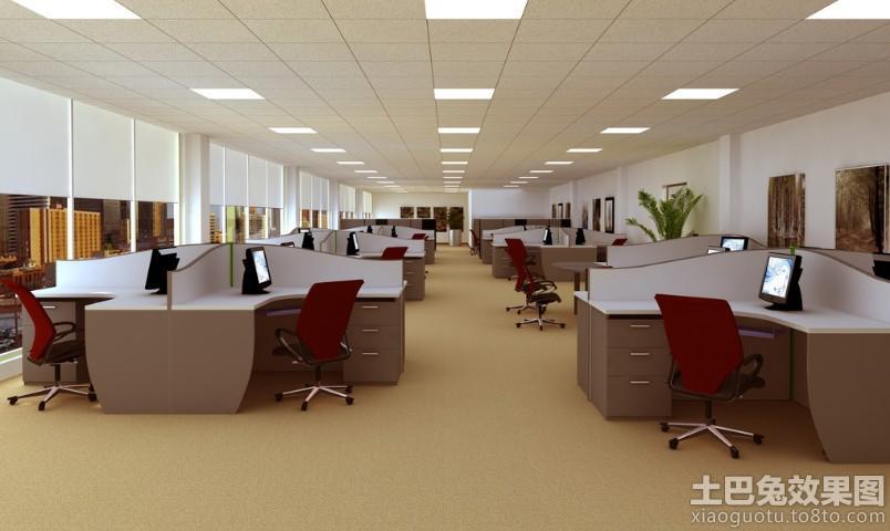 办公室装修风格