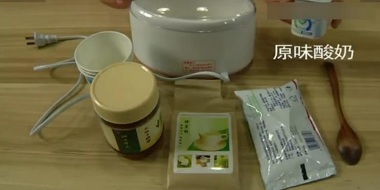 自制酸酸甜甜的酸奶