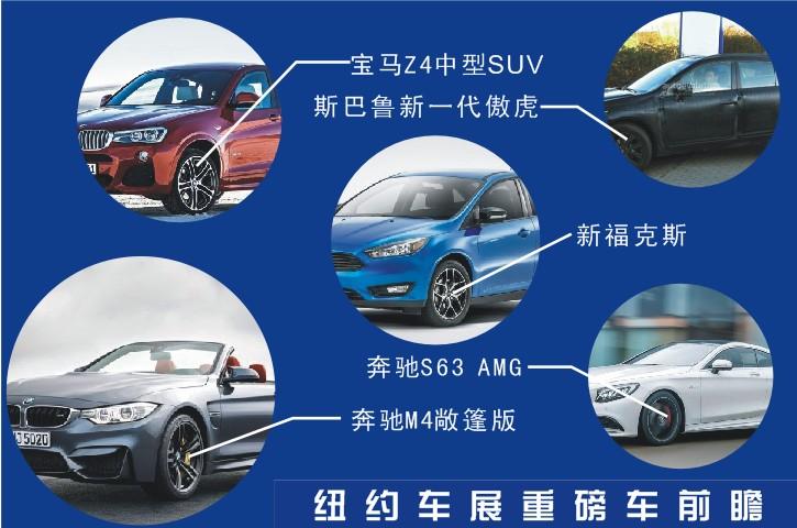 最新车型展示4