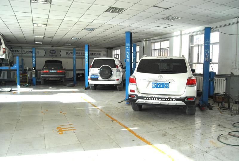 后有市场 汽车修理厂负责 消化