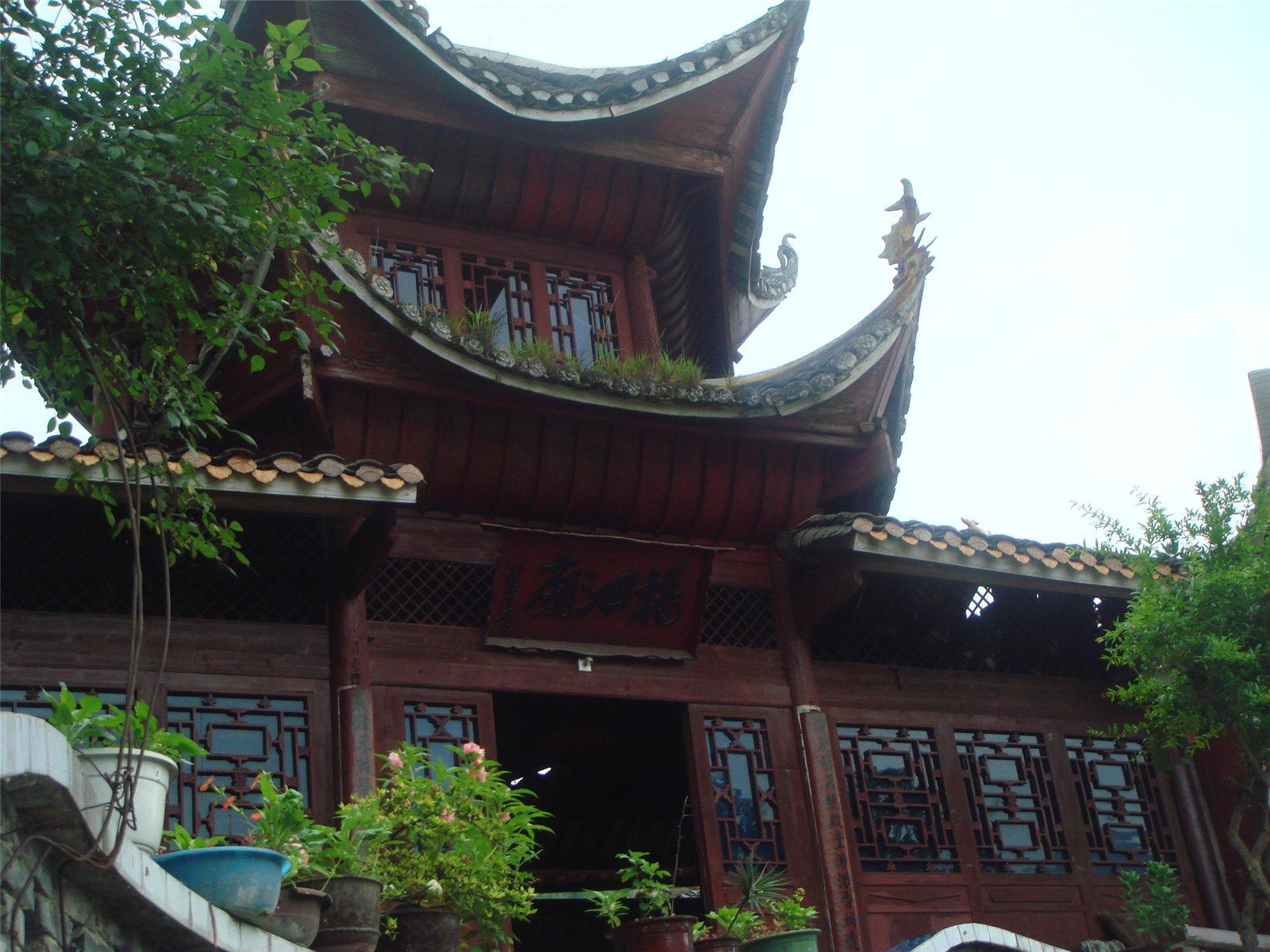 风景名胜之杨泗庙