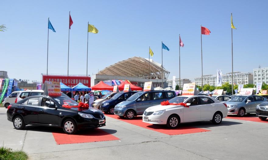 2014年嘉峪关端午节大型汽车户外博览会