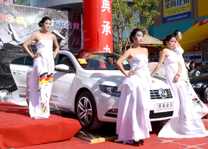 2014年酒泉五一车展模特