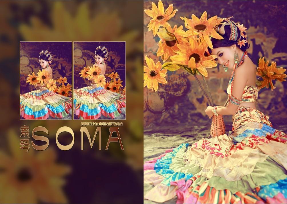 仁寿帆摄影――――索玛