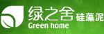 绿之舍硅藻泥
